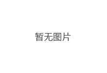 四川·简阳市·三岔湖旅游度假区