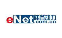 硅谷动力-深圳方星合作伙伴